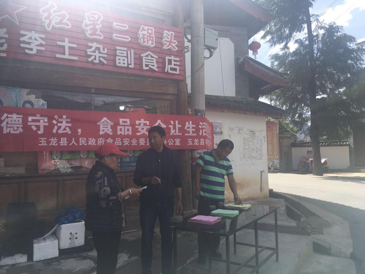 民以食為天,食以安為先!白沙市場監管所開展食品安全宣傳周活動