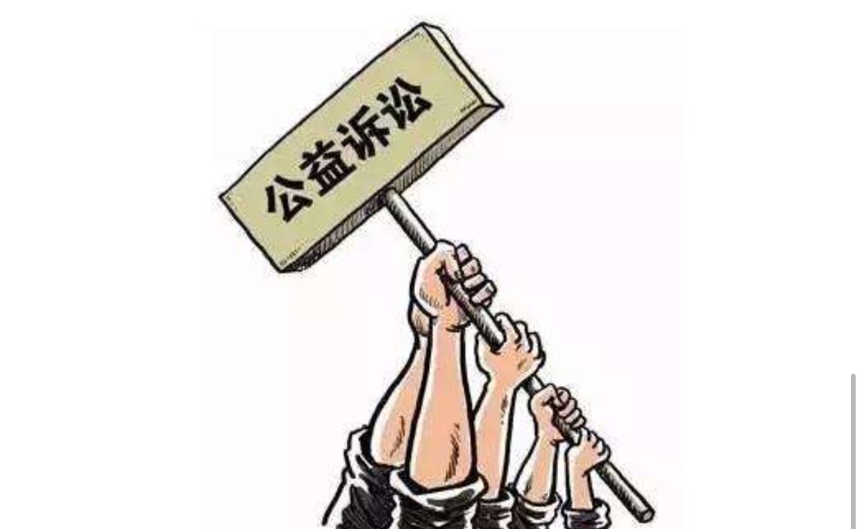 麗江市人民檢察院成立2個公益訴訟檢察聯絡室
