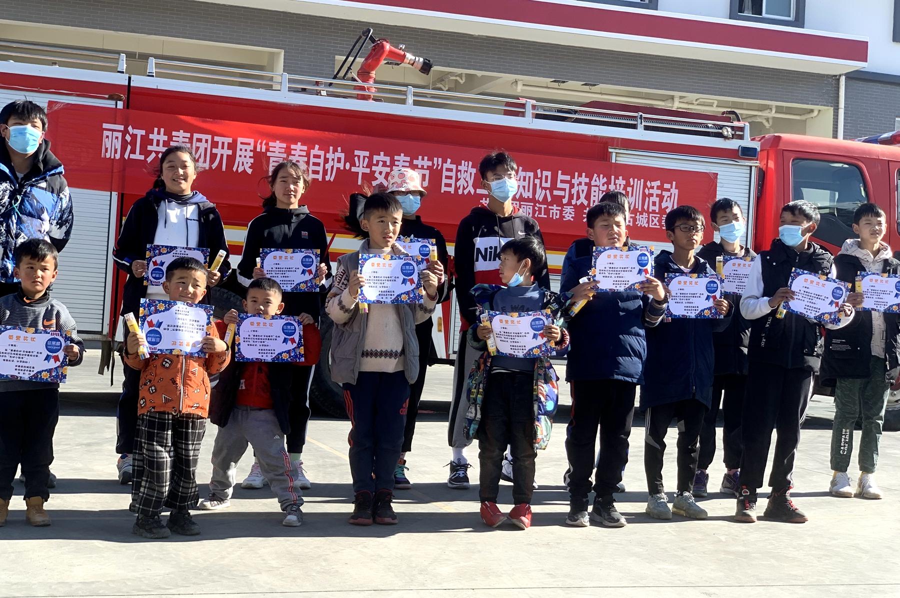 好玩又增添知識!留守兒童走進古城區消防救援大隊開展消防安全技能培訓
