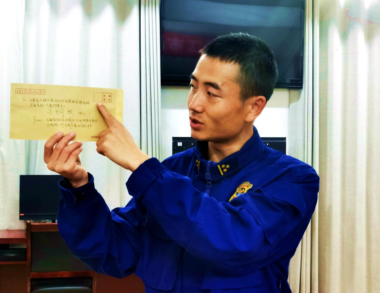 此心安處是吾鄉!古城森林消防員用家書傳達新年祝福、寄托思念